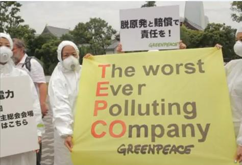 Protests outside TEPCO shareholder meeting