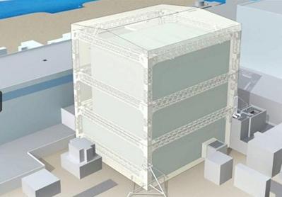 The Shroud of Fukushima